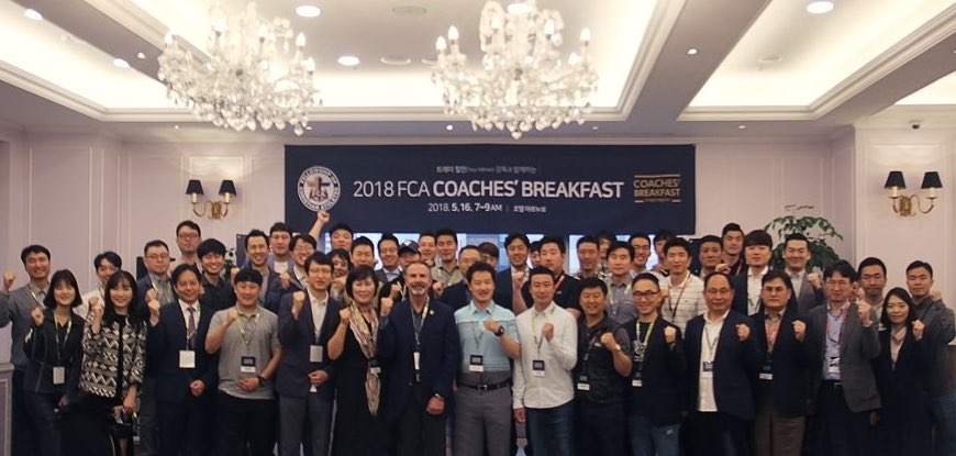 Korea Coaches Breakfast Photo