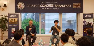 Korea Coaches Breakfast