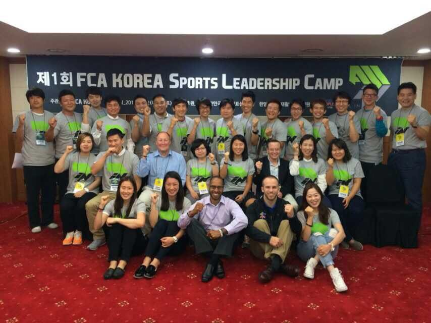 South Korea Leadership Camp