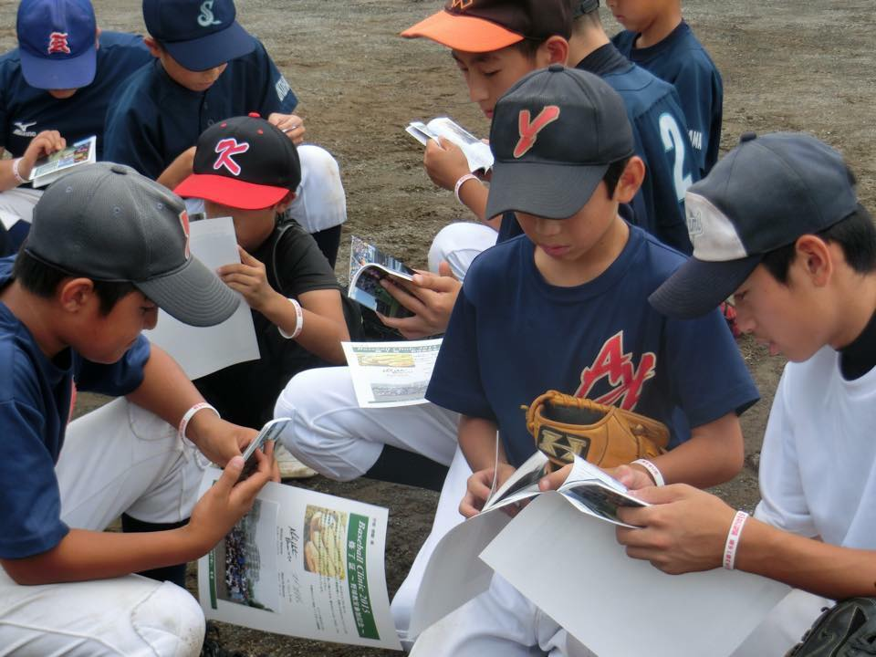 Japanese Ball Camp
