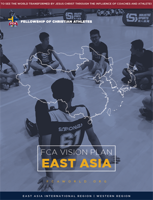 Cover East Asia